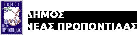 Δήμος Νέας Προποντίδας