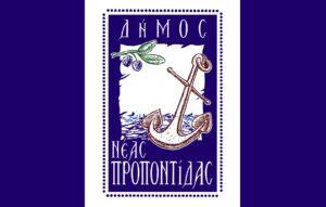 Λογότυπο Δήμου